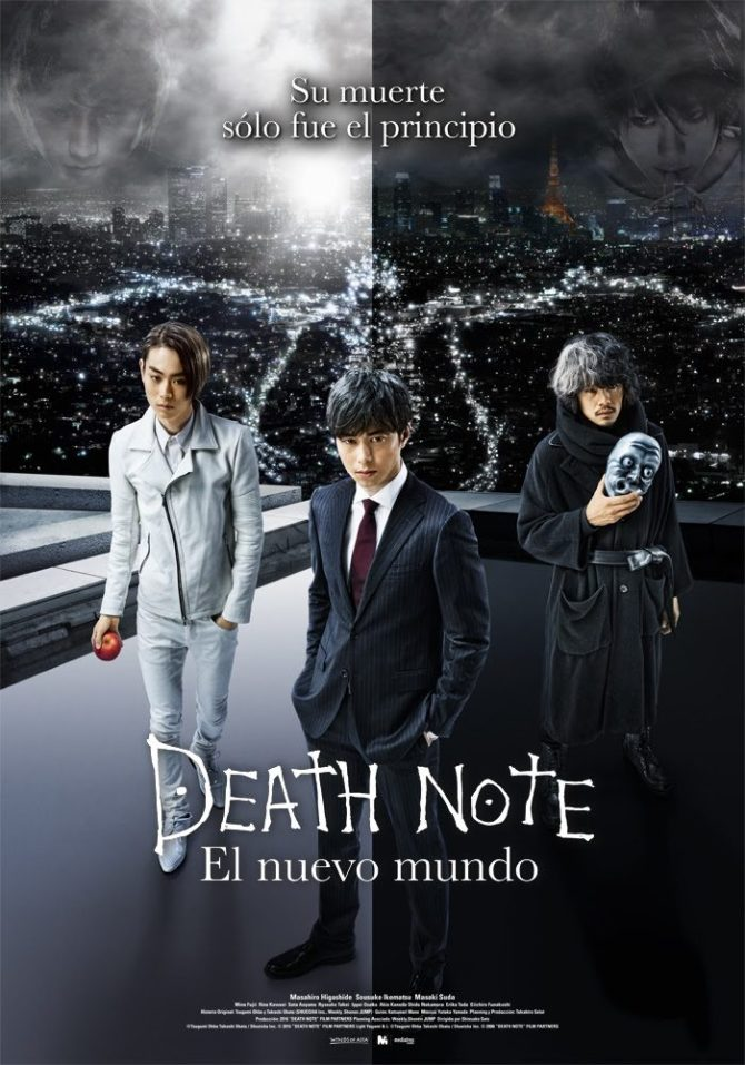 death note el nuevo mundo.jpg